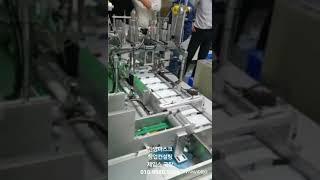 최신 덴탈 생산 설비 장치 기계 머신 라인 2주배송