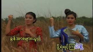 Burmese gospel song