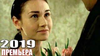НОВИНКА на канале околдовала! КВАРТИРАНТКА Русские мелодрамы 2019, сериалы 1080 HD