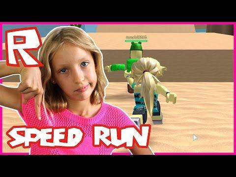 Speed Run 4 / Flying like a Worm / Roblox