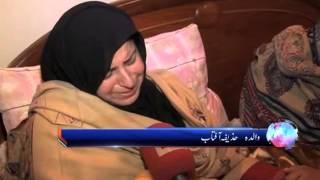 Dunya News - Peshawar: ISPR DG makes media personnel visit Army Public School