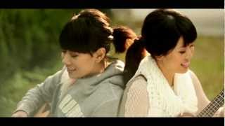 Together - 鄭伊健 (Robynn & Kendy) 情人節快樂! - Dear Diary EP2 Track #5