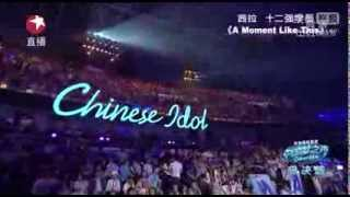 Shila Amzah - A Moment Like This @ Chinese Idol Final 20130825