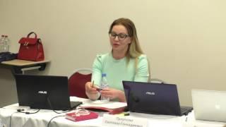 Ответы на вопросы Семинар по внедрению профессиональных стандартов в организации. Май 2017. Часть 2.