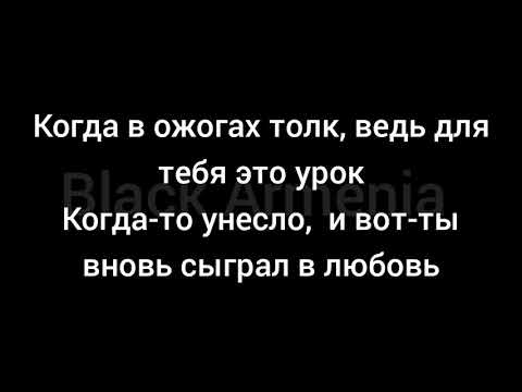 ▶ Zivert -Life (Lyrics) ♥