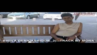 Bhula dena(Ashiquie 2) karaoke...track by Mona