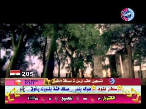 وديع مراد - قمر الزمان Wadia'a Murad Qamar Elzaman