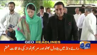 Geo Headlines - 05 PM - 16 June 2019