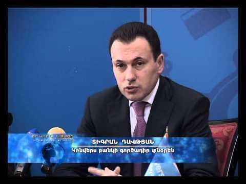 ConverseBank / EBRD Conference - Yerkir Media