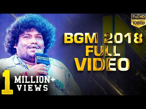 OFFICIAL Full Video Of 5th Behindwoods Gold Medals | Entertainment Guaranteed