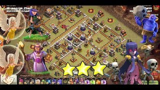 CLASH OF CLAN 3 STAR ON TH10.5=TH11 MAX WAR BASE BOWITCH ATTACK || BY CLASH OF CLAN WAR BASE2017