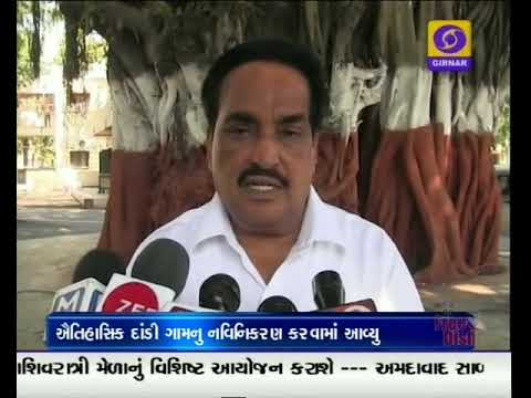 Mid Day News @ 01:00 PM I Date 30-01-2019