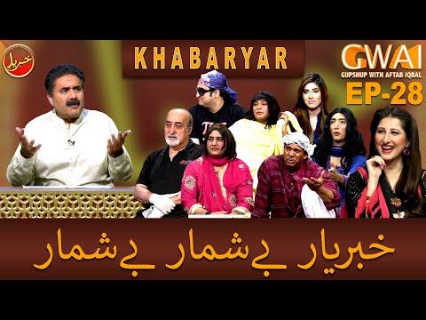 Khabaryar with Aftab Iqbal   Episode 28   26 March 2020   GWAI