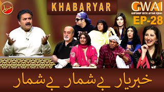 Khabaryar with Aftab Iqbal | Episode 28 | 26 March 2020 | GWAI