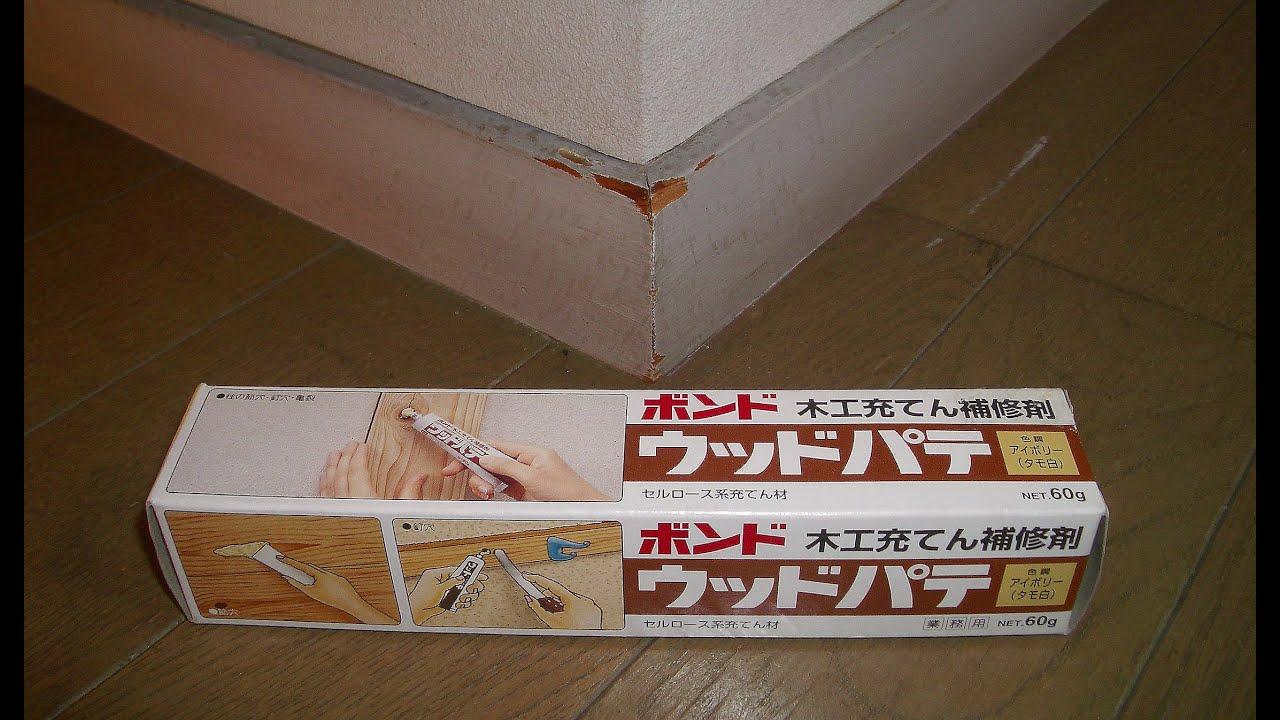 木 読み方 巾