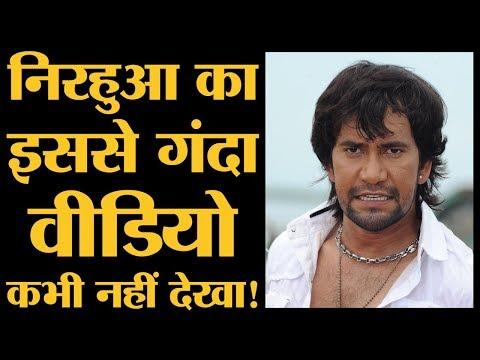 Dinesh Lal Yadav Nirahua का वो...