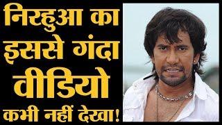 Dinesh Lal Yadav Nirahua का वो गंदा वीडियो, जिसकी वजह से उन पर केस दर्ज हो गया है l The Lallantop