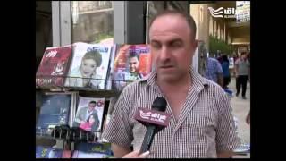 برنامج من أربيل - الحلقة 41: الصحافة في إقليم كردستان تعاني ضعف القرّاء والتمويل