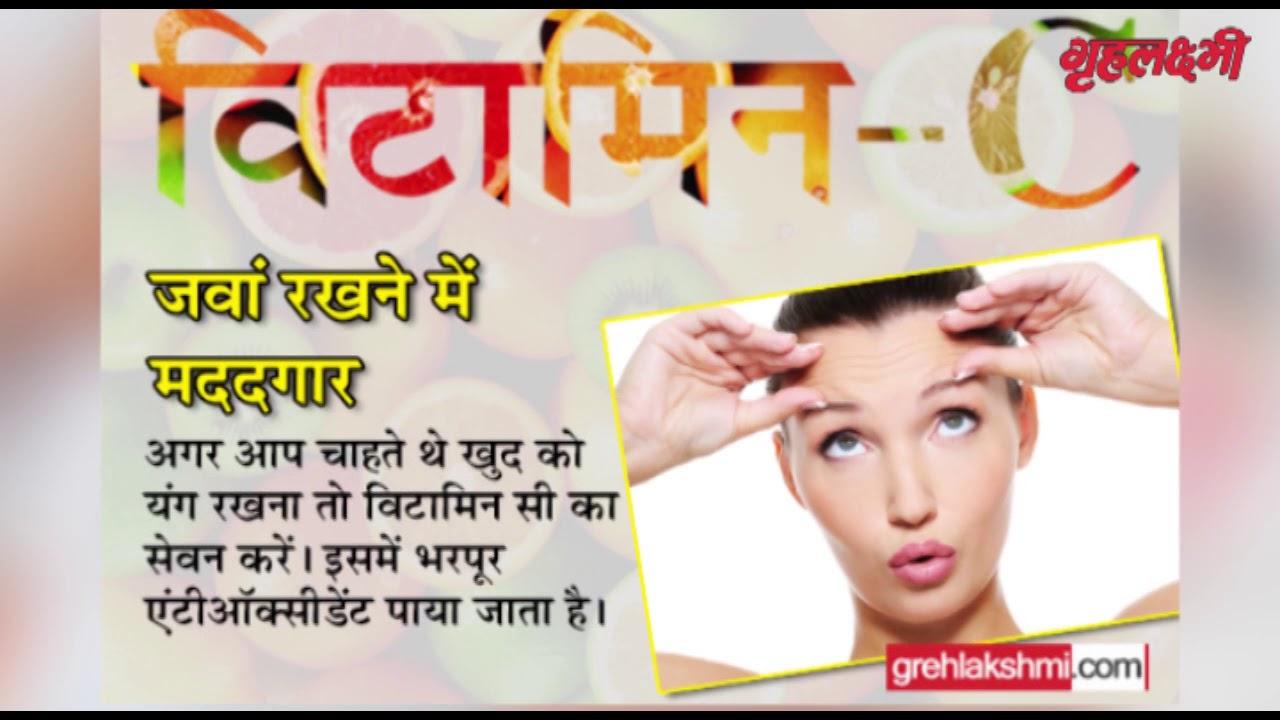 diarex tablet uses in hindi