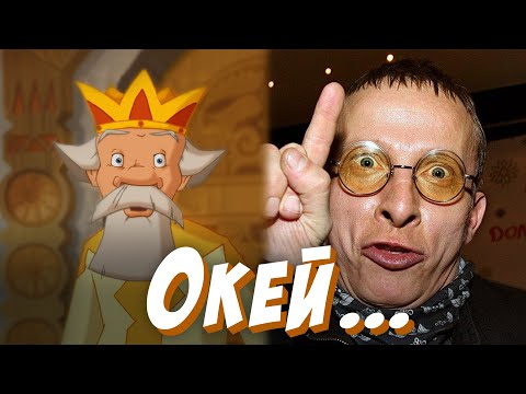 Кто озвучивал мультфильм серый волк и иван царевич 3