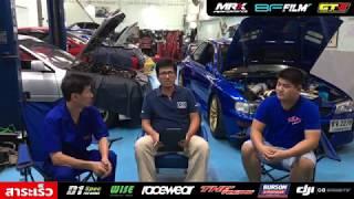 Tawee Subaru Jr. ดีกรีแชมป์ Super 4 4WD - Souped Up 2018