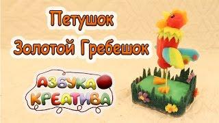 Как сделать Петуха символ Нового года DIY  Azbuka Creativa