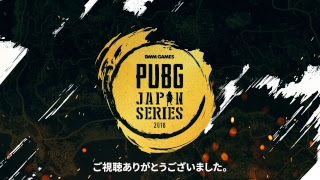PUBG JAPAN SERIES βリーグ Class2 Phase2 Day5 MAP配信