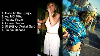 0:00 Back to The Jungle 3:30 vs. MC Miho 4:40 Yellow Fever 8:08 Gre...