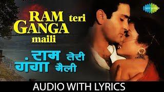 Ram Teri Ganga Maili with lyrics | राम तेरी गंगा मैली | Suresh Wadkar
