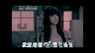 """暧昧"" - 杨丞琳 (Michelle Yang Cover)"
