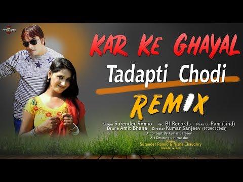 DJ Remix Ragni || Karke Ghal Tatapti Chodi || Surender Romio || Haryanvi Ragni || Pannu Films