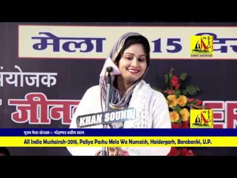 Rukhsar Balrampuri,Mushaira & Kavi Sammelan Paliya Pashu Mela Wa Numaish,Haidergarh, Barabanki- 2018