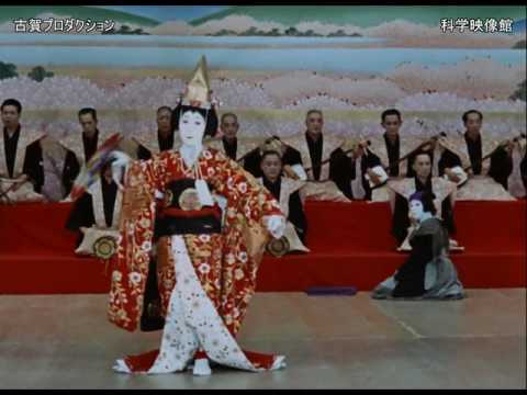 歌舞伎 KABUKI The Classic Theatre of Japan   Produced by Koga P
