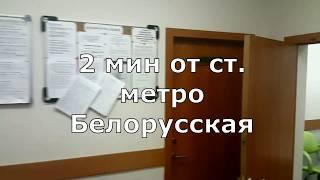 видео Бюро переводов улица Льва Толстого