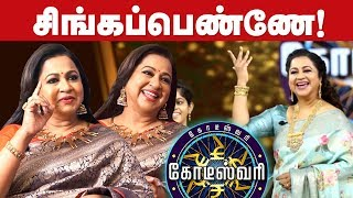 Time will give me politics – Raadhika Sarathkumar | kodeeswari show Colors