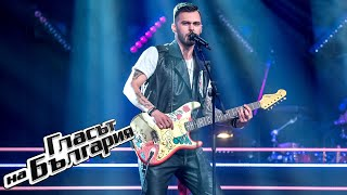 Svetоslav Georgiev - Give Me One Reason | Knockouts | The Voice of Bulgaria 2020