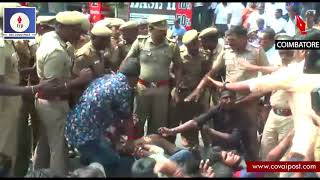 Scuffle breaks out between police and govt arts college students