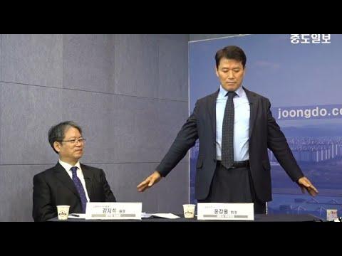 🍀🍀🍀Truyền hình Joongdo Hàn Quốc: Hướng dẫn tập Pháp Luân Công.