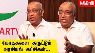 என்ன செய்ய போகிறது MY INDIA PARTY? Anil Kumar Ojha Interview | My India Party | TN Election 2021