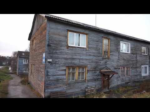 Мурманск.Больничный городок 16