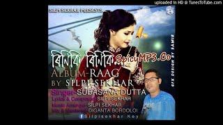 Riniki Riniki   Subasana Dutta   Raag 2017   Silpi Sekhar   Assamese New Song 2017