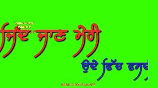 Vadda Bai : Gurtaj (status) Hapee Malhi | San B | Latest Punjabi Song 2018 | Green screen |