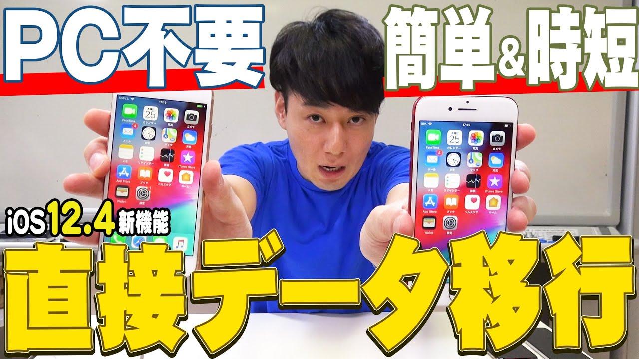 いよいよ5Gに対応!?気になる新型「iPhone」の ...