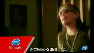 เสียตัว...อย่าเสียใจ :คาราบาว-ปาน [Official Karaoke]