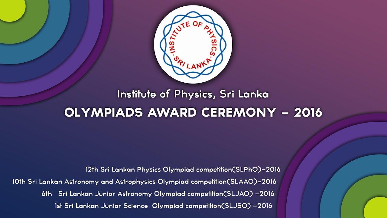 IPSL Olympiads Awards Ceremony - 2016