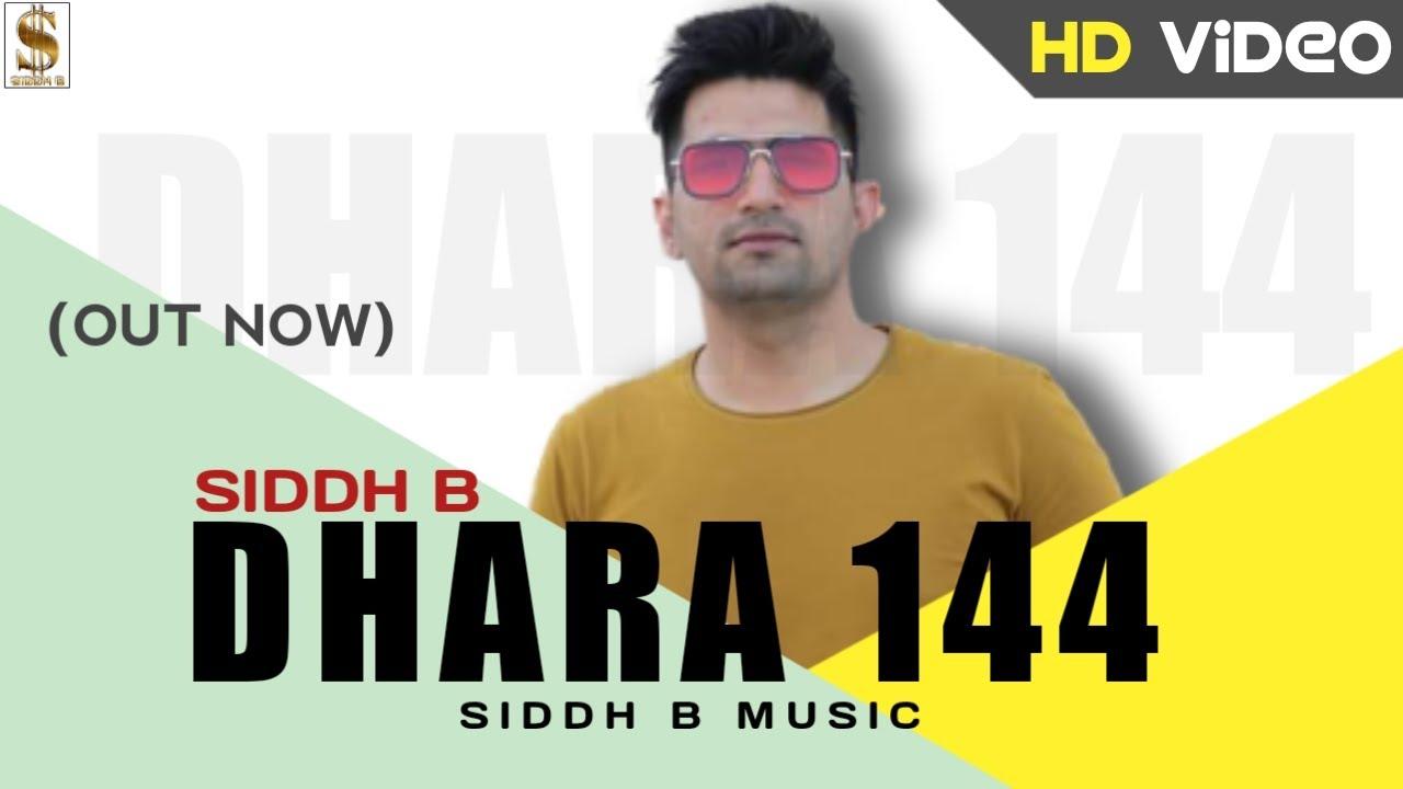 Dhara 144| राखां छाती मैं फौलाद | Siddh B| New Haryanvi song
