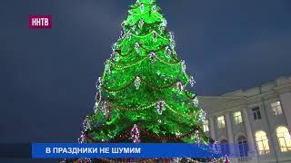 Граждане должны помнить, что и в праздничные дни до 9 января законом запрещено шуметь в ночное время
