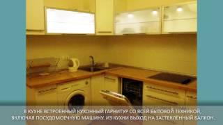 Сдается в аренду трехкомнатная квартира м. Тульская (ID 380). Арендная плата 60 000 руб.(, 2017-03-27T23:16:10.000Z)