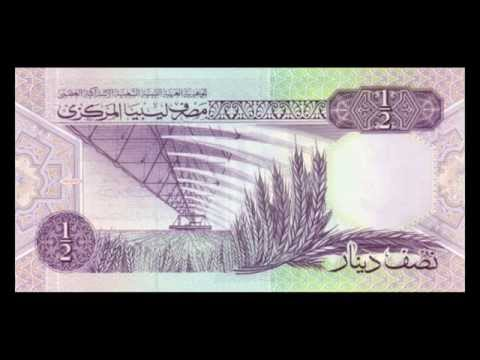 All Libyan Dinar Banknotes - 1988 to 2002 in HD
