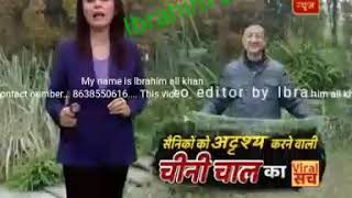 Sainik ko odresho karne walla ak video... Editor by Ibrahim ali khan